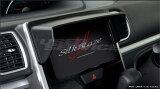 シルクブレイズ タントカスタム LA600S LA610S ナビバイザー Silkblaze