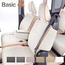 ベレッツァ アルト/キャロル HA36S/HB36S シートカバー ベーシックα 品番:S656 Bellezza