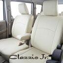 クラッツィオ MPV LY3P シートカバー クラッツィオ ジュニア 品番 EZ-0746 Clazzio 送料無料