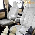 クラッツィオ ハイエース/レジアスエース 200系 シートカバー クラッツィオジャッカ ET-1632 Clazzio 送料無料