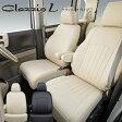 クラッツィオ ハイエース/レジアスエース 200系 シートカバー クラッツィオSW ET-1631 Clazzio 送料無料