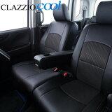 クラッツィオ シートカバー クラッツィオ クール cool フリードハイブリッド GB7 GB8 Clazzio シートカバー 送料無料 EH-0438 EH-0439 EH-0440