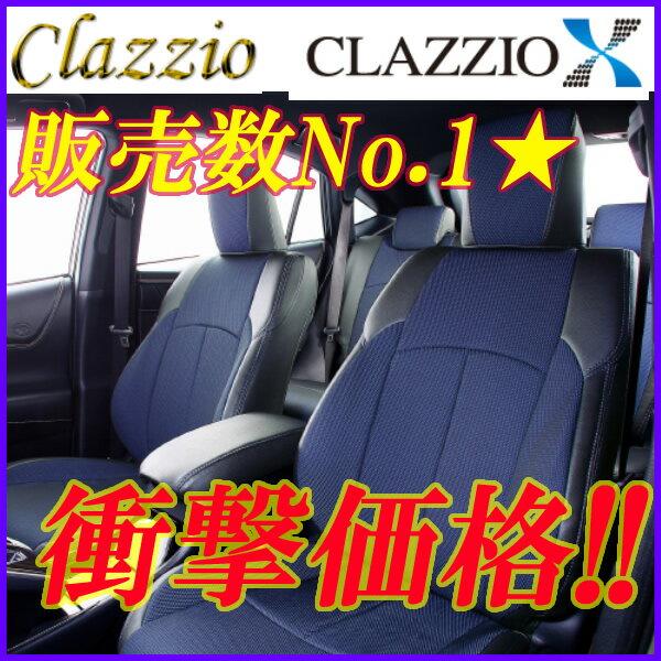 送料無料 Clazzio クラッツィオ シートカバー N BOXカスタム JF1 JF2 クロス EH-2042