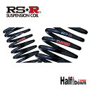 RSR Ti2000 HALF DOWN ノア ZWR80W FF ハーフダウンサス スプリング 1台分 T931THD RS-R