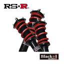RS-R プリウス ZVW51 Aツーリングセレクション 車高調 リア車高調整:ネジ式 BKT580M ブラックi RSR 個人宅発送追金有