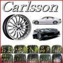 カールソン 1/16 RS 20 120 8.5 9.5 LEXUS LS 24535-27530 輸入