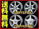 業販送料無料 TREFFER ZR 15 5H114.3 5J+50 4本 テリオスキッド
