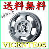業販送料無料 VICENTE 05 TL 13 5H114.3 5J+45 4本 タウンエース