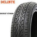 245/45ZR20 108W XL 1本 タイヤ デリンテ 20インチ D8 デザートストースプラス DELINTE D8