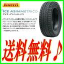 新品 スタッドレス ピレリ アイス アシンメトリコ ICE ASIMMETRICO 1本 235/55R18 235/55-18 レクサス NX ハリアー ワーゲン VW ティグアン