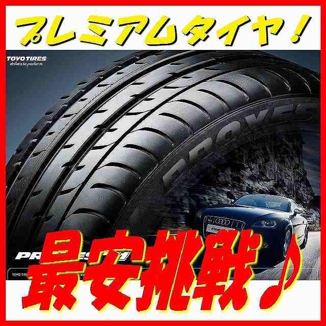 格安送料 トーヨーT1sport SUV 1本 275/40R20 275/40-20 バルブ 1本 2本 4本 トゥアレグ エクスプローラー面白い