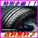 送料無料 トーヨーT1sport SUV 4本 295/40R20 295/40-20 バルブ