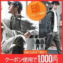 \1,000円OFFクーポン配布中 /【送料無料】ジョガーパンツ パンツ 裏起毛 パーカー