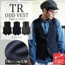 ◆TR(スーツ地)ストレッチオッドベスト◆ベスト メンズ ジ...
