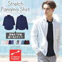 ◆綿麻パナマ織ストレッチシャツ◆長袖シャツ シャツ 7分袖 ...