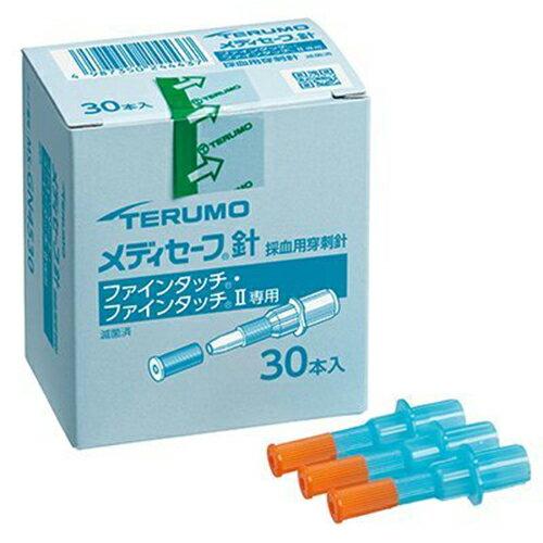 ≪あす楽対象≫【血糖測定器消耗品】テルモ メディ...の商品画像