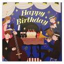 バースデーカード レコードミュージックカード ジャズ B138-35 学研ステイフル 二つ折り レコードが回る 立体カード Birthday Card お誕生お祝い