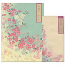 レターセット 古染箋輪桜 BEP-716-752/BEE-716-844 (3) 便箋2柄12枚・封筒2柄4枚 ホールマーク