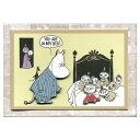 ムーミン ミニメッセージカード ベージュ S2085097 (A-4) 二つ折りカード ムーミン'17Winter ホワイト 郵送不可サイズ サンスター文具