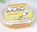 To lunch, the lunch article of 270 ml of 740701 Familia /familiar Snoopy lunch box small size OR kindergartens and school! Lunch goods