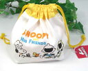 To lunch, the lunch article of 740714 Familia /familiar Snoopy glass bag drawstring purse OR kindergartens and school! Lunch goods