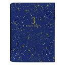 3年日記帳/Diary Past 3Years Diary B6サイズ 星座(紺) DP3-SE-N