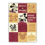 ディズニーーシール付き家計簿 ミッキー&ミニー B5サイズ EFK-675-677 集計ラクラク!シールで家計簿 ホールマーク