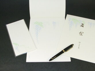 Dove residence hall wakamurasaki Wisteria letter stationery envelopes