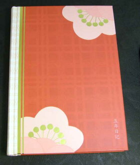 Trendy heart diary 5 year, Ki Mei ruled infinitive diary 6246103 NB