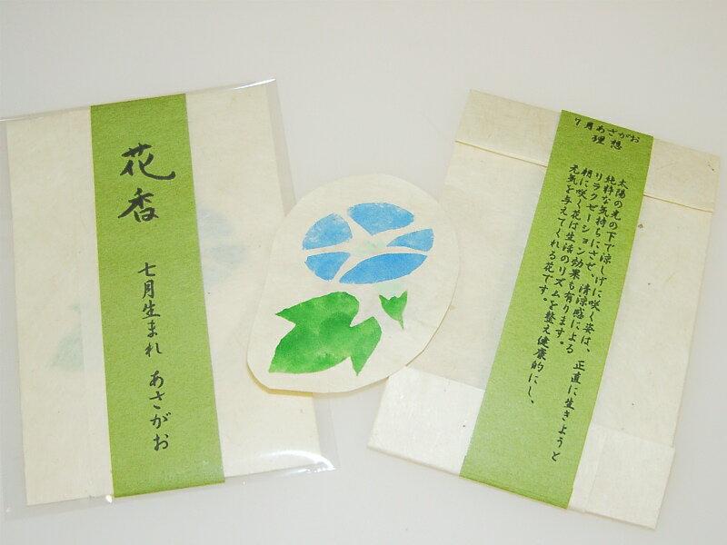 本页为日文原版网页的简易版.描述到诞生于1月的~12月出