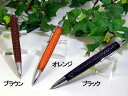 OHTO/オート ニードルポイントボールペン 型押し風 ノック式 Leather Pens collection革巻きボールペン(LBP-10FK)