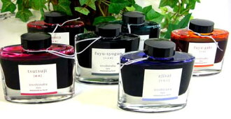 PILOT and pilot fountain pen ink bottle ink 50 ml iroshizuku: color drops > INK-50