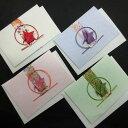 水引グリーティングカード4枚セット 和風の素敵な二つ折り和紙カードです 表紙に水引と折り紙の鶴 封筒