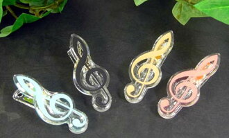 Perfect for stopping the music as a treble clef music clip! Nakano /NAKANO music, Forum, living /MUSIC FOR LIVING
