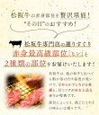海苔 【送料無料】 のり 海苔の産地食べ比べセット 三重県産(オーガニック) 有明産 焼き海苔10枚 葉酸 タウリン