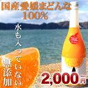 【無添加】紅まどんな ジュース 100% 愛媛県産 ストレート【720ml×1本】国産 贈り物 国産