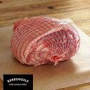 ボローデール 放牧豚 皮つき 肩ロース ブロック 1.8kg オーストラリア産 ホルモン剤不使用 抗生物質不使用 遺伝子組換え飼料不使用