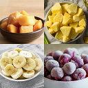 冷凍 有機 JAS オーガニック トロピカルフルーツ セット 1kg x 4 合計4kg 砂糖不使用 マンゴー パイナップル スイート チェリー バナナ
