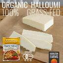有機 JAS オーガニック 100% グラスフェッド ハルミチーズ 180gx3 合計540g 送料無料