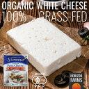 有機 JAS オーガニック 100% グラスフェッド ホワイトチーズ 無添加 ナチュラルチーズ 180g サラダ用 ソフトタイプ オーストラリア産 グラスフェッドチーズ ホルモン剤不使用 抗生物質不使用