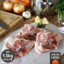 ニュージーランド産 有機 オーガニック チキン 鶏ガラ 高品質 フリーレンジ 放牧 鶏肉 500gx3パック 合計1.5kg 送料無料