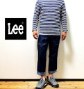 ショッピングダンガリー LEE リー DUNGAREES ダンガリーズ イージーベイカークロップ 7分丈 日本製 (LM5932)