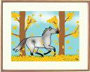 額付きイラスト 〜黄色い絨毯・イチョウと芦毛〜馬のイラストレーター おがわじゅり 直筆サイン入り送料無料