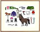 額付きイラスト 〜I LOVE KEIBA〜馬のイラストレーター おがわじゅり 直筆サイン入り送料無料