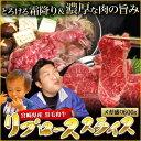 宮崎県産黒毛和牛リブローススライス300gx2パック(計600g) 小分けで便利!肉質が柔らかでお子様からお年寄りまで!すき焼き、しゃぶしゃぶ、牛丼、どんな料理にも使える!【あす楽...