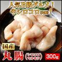リピート購入ダントツ第1位 和牛 シロコロ 厳選宮崎県産 黒...