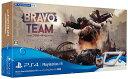 新品 PS4 Bravo Team PlayStation VR シューティングコントローラー同梱版 VR専用