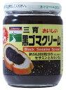 黒ゴマをペースト状にして黒糖、蜂蜜などで味付けした香ばしいクリームです。カルシウムや鉄分などのミネラルが豊富に含まれています。三育 黒ゴマクリーム 210g