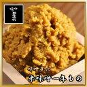 米麹によるさわやかな発酵の香りと甘味があり、雑味・雑臭が無いので親しみやすいのが特徴です。