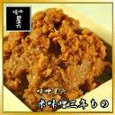 3年間じっくり熟成。米麹によるさわやかな発酵の香りと甘味があり、雑味・雑臭が無いので親しみやすいのが特徴です。